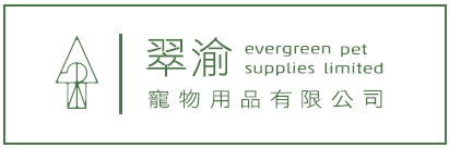 Evergreen Pet Supplies Ltd. Logo